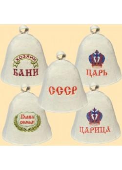 Банные шапки