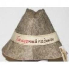 Шляпа для сауны Ruшer Гламурный подонок